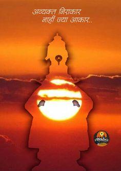 Hd Wallpapers 1080p, Hd Backgrounds, Marathi Calligraphy, Calligraphy Fonts, Shri Ganesh Images, Shivaji Maharaj Hd Wallpaper, Lord Krishna Wallpapers, Diwali Rangoli, God Pictures