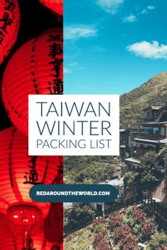 This is the perfect packing list for Taiwan in the winter. It's also the perfect Japan winter packing list. I will help you plan what to pack for Taiwan. Taiwan packing list | taiwan winter packing list | japan packing list | japan winter packing list | tokyo winter packing list | kyoto winter packing list | winter packing list japan | winter packing list tokyo | winter packing list taiwan Kyoto Winter, Tokyo Winter, Taiwan Night Market, Taiwan Travel, Winter Packing, Bryce Canyon, Zion National Park, What To Pack, Solo Travel