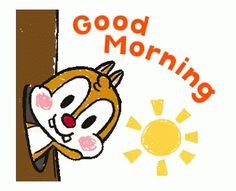 Are you searching for images for good morning images?Browse around this site for cool good morning images inspiration. These entertaining quotes will brighten your day. Good Morning Love Text, Good Morning Beautiful Gif, Good Morning Flowers Gif, Good Morning Funny, Morning Morning, Good Morning Sunshine, Good Morning Messages, Good Morning Good Night, Morning Humor