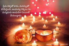 Happy Diwali Whatsapp Status: Diwali (Also Known as Deepavali or Deepawali) is the largest and the biggest of all Hindu festivals. Deepawali word is the combina Happy Anniversary Wishes, Valentines Day Wishes, Anniversary Funny, Love Quotes With Images, Best Love Quotes, Happy Diwali Wishes Images, Diwali Greetings, Greetings Images, Love Quotes In Telugu