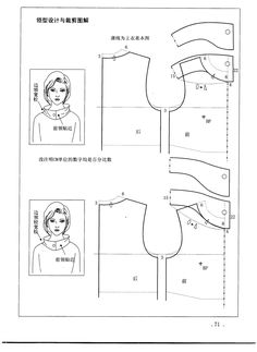 Add colar to top Blouse Patterns, Clothing Patterns, Sewing Patterns, Pocket Pattern, Collar Pattern, Pattern Cutting, Pattern Making, Sewing Collars, Sewing Alterations