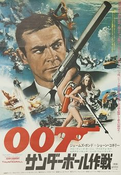 Thunderball (United Artists, Japanese X James Bond. Starring Sean Connery, - Available at Sunday Internet Movie Poster. James Bond Movie Posters, James Bond Movies, Original Movie Posters, Cinema Posters, Movie Poster Art, 1960s Movies, Vintage Movies, Sean Connery, Service Secret