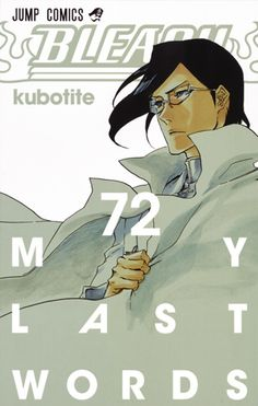 Bleach Volume 72