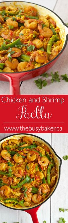 The Busy Baker: Chicken and Shrimp Paella