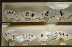 東京・将棋会館1階と2階