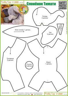 Слонёнок Тимати