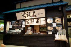 Santouka Ramen at Mitsuwa Marketplace, USA. Tried the SHoyu Ramen and Spicy Miso.