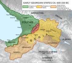 Georgian States Colchis and Iberia (600-150BC). Places to visit