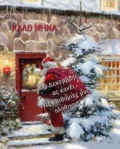 Christmas Mood, Christmas Wreaths, Xmas, Seasons, Night, Holiday Decor, Happy, Quotes, Quotations