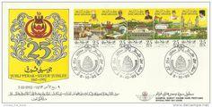 Sultan Hassanal Bolkiah Silver Jubilee stamp (Brunei Darussalam)