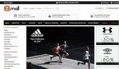 Z-mall - Ρούχα, παπούτσια και αξεσουάρ | Online Καταστήματα - Webfly.gr