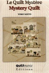 One World Fabrics: Shop | Category: Japanese Craft/Quilting Books | Product: Yoko Saito Mystery Quilt Pattern Set - online order in USA