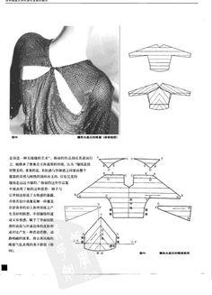 японские  выкройки одежды