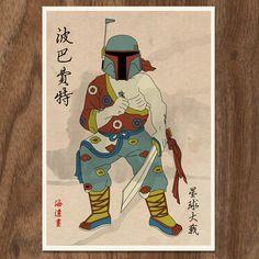 Star Wars Movie Inspired Boba Fett Poster  16x12 by MonsterGallery, $18.90