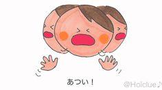たこ焼き〜表情豊かなワクワク手遊び〜