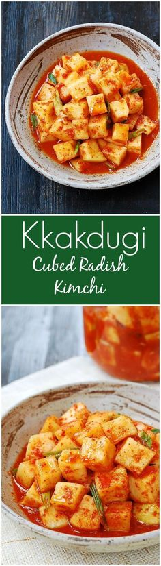 Kitty russell kittyrussell428 en pinterest kkakdugi is an easy and quick kimchi to make heres a foolproof recipe korean food recipes curry recipes meat recipes vegetarian korean food forumfinder Images