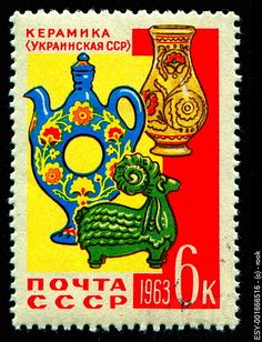 Russian (!?) Postage stamp. Great colour inspiration