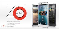 ZTE Nubia Z5 Mini : Launched Today ! | Android APK Collections