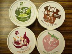 Tetra Pak, Ice Cream Packaging, Brand Packaging, Snack Recipes, Snacks, Cookies Et Biscuits, Package Design, Mochi, Gelato