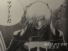 From Captain Harlock Endless Voyage.