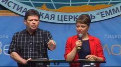 Карри Блэйк посетил в июне 2016 года Украину и преподал школу исцеления. Этот…