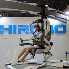 The BIT manned micro helicopter