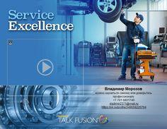 Продвижение  любого своего бизнеса через Видео площадку Talk Fusion/ Автомастерская.Можно научиться самому или доверьтесь профессионалу
