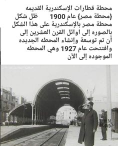 Alexandria Egypt, Templer, Old Egypt, Royal Tiaras, Golden Days, Baghdad, North Africa, Cairo, Knights