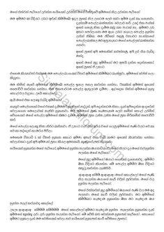 Sinhala Wal Katha Amma අම්මයි මමයි වල් කතා, Ammai Puthai Aluth Wal Katha, new wal katha, Ammai Mamai Virtual Data Room, Velamma Pdf, Girl Number For Friendship, Download Video, Texture Design, Reading, Sri Lanka, Words, Watercolor Art