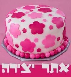 בצק סוכר – קישוט עוגות יום הולדת בדרך פשוטה