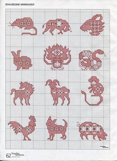 Gallery.ru / Фото #71 - ВК_04(92)_2012 г. - f-morgan.  Chinese zodiac animals