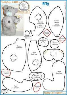 Résultat d'images pour memory bear pattern free Teddy Bear Patterns Free, Teddy Bear Sewing Pattern, Sewing Stuffed Animals, Stuffed Animal Patterns, Tatty Teddy, Sewing Crafts, Sewing Projects, Plushie Patterns, Softie Pattern