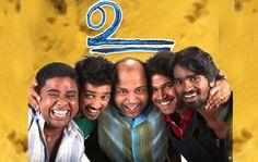 VU   Super Hit Tamil Movie HD