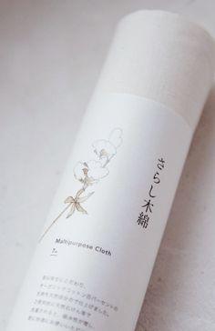 PRISTINE | WORKS | 日本デザインセンター Organic Packaging, Simple Packaging, Tea Packaging, Cosmetic Logo, Cosmetic Design, Cosmetic Packaging, Label Design, Print Design, Package Design