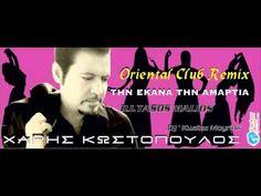 Haris Kostopoulos-Thn ekana thn amartia.Oriental Remix Dj Tasos Malios F...