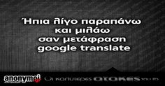 013 Funny Quotes, Greek, Jokes, Humor, Sayings, Funny Phrases, Humour, Jokes Quotes, Lyrics