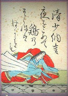 illustration from Hyakunin Isshu (Edu period)