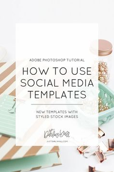 It's no secret that to stand out; you need great visuals. That's why we created our new social media templates. As a graphic designer, I created some of the first templates to help bloggers look better online. Now, I'm excited to bring that product to Just Darlin' Y'all. Visit us at justdarlinyall.com for a tutorial and free stock images.