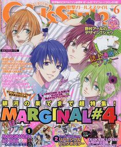 "Dengeki Girl's Style 2015 June Issue [Supplement] MARGINAL#4 CD Box & Poster ""DIABOLIK LOVERS"" pin-up, et al. KADOKAWA BOOK"