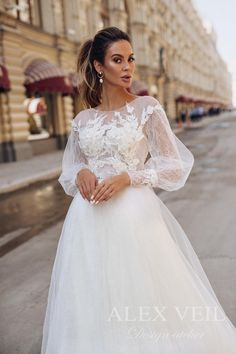 Wedding dress 'CATALINA' / Awesome modest wedding dress with long lace sleeves and lace skirt - Wedding Dresses Lace How To Dress For A Wedding, Dream Wedding Dresses, Modest Wedding Dresses With Sleeves, Modest Dresses, Pretty Dresses, Casual Dresses, Cranberry Bridesmaid Dresses, Lela Rose, Long Sleeve Wedding