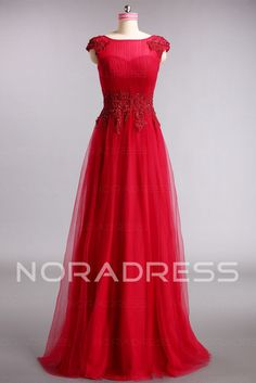 Floor Length Sexy Sleeveless A-Line Prom Dress With Beading Appliques