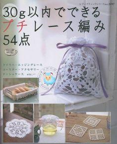 Crochet  cheng chao - Álbumes web de Picasa
