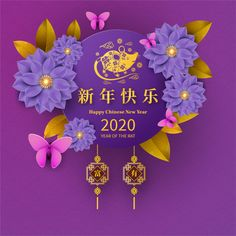 Chinese New Year Images Rat, Chinese New Year Images Rat… Happy Chinese New Year, Chinese New Year Images, Chinese New Year Design, Chinese New Year Greeting, Chinese New Year 2020, Happy New Year Quotes, Happy New Year Wishes, Chinese New Year Decorations, New Years Decorations