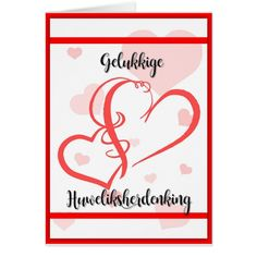 Shop Gelukkige Huweliksherdenking created by AlsAfrikaans. Anniversary Quotes, Happy Anniversary, Wedding Anniversary, Holiday Cards, Christmas Cards, Strong Quotes, Afrikaans, Custom Greeting Cards, White Envelopes