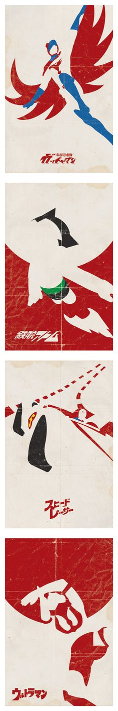 Retro Japanese Pop Culture Minimalist designs - 12x18 prints - Gatchaman / Battle of the Planets, Astro Boy, Speed Racer, & Ultraman. Posters available at http://bubblegumprints.etsy.com