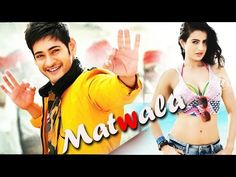 Mahesh Babu Latest Movie (2016) Matwala - South Dubbed Hindi Movies 2016 Full Movie | Amisha Patel - (More info on: http://LIFEWAYSVILLAGE.COM/movie/mahesh-babu-latest-movie-2016-matwala-south-dubbed-hindi-movies-2016-full-movie-amisha-patel/)