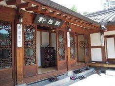 宮廷料理「必敬斎ピルキョンジェ」~ソウル水西  伝統建造物第1号の素敵な建物