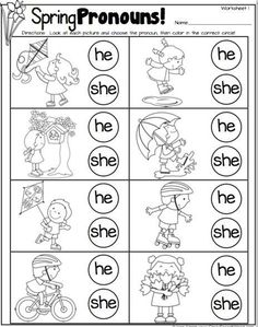 nice It's my freebie day! I've been working on some stuff to target pronouns and figured we would celebrate the gloriousness of spring break by just handing these worksheets out for FREEEEEEEE… CONTINUE READING Shared by: Pronoun Activities, Pronoun Worksheets, Speech Therapy Activities, Language Activities, Teaching Pronouns, Adjective Worksheet, Free Worksheets, Kindergarten Reading, Kindergarten Worksheets