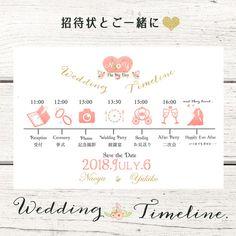 ウェディング タイムライン 10枚セット【Coral Pink♥】 | ハンドメイドマーケット minne