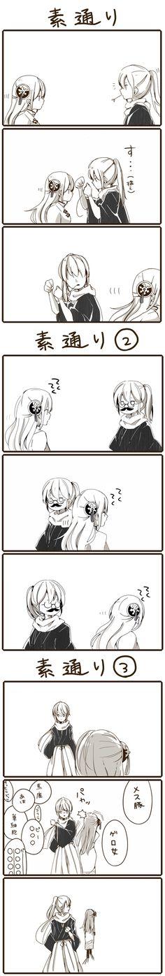 OkiKagu, this is making me sad Okikagu Doujinshi, Gintama, Hakkenden, Funny Comic Strips, Makoharu, Undertale Fanart, Cute Anime Couples, Anime Comics, Picture Quotes